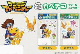 Digimon Adventure 2 Wall Decoration Gabumon Anime Toy Hobbysearch Anime Goods Store
