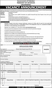 stan ministry of interior jobs 2019