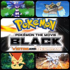 POK%EF%BF%BDMON MOVIE 14 BLACK - DanPC › Pokémon Movie 14-16 ...