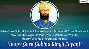 happy guru gobind singh jayanti wishes images whatsapp