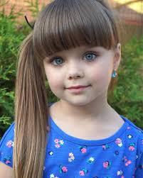 صور اجمل بنات صغار