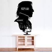 Severus Snape Harry Potter After All This Time Always Vinyl Wall Art Decal