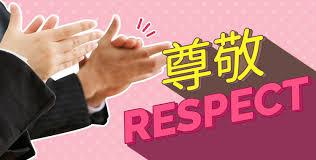 尊敬する人は誰ですか?英語で「尊敬」を伝えてみよう! - ネイティブ ...