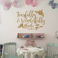 Amazon Com Battoo Fearfully And Wonderfully Made Decal Bible Verse Vinyl Wall Decal Scripture Wall Decal Nursery Decal For Girls Boys Bedroom Vinyl Wall Decal 30 W By 21 5 H Gold Home