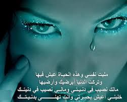 صور وكلمات دموع وندم الفراق احزان تترك اثر فى القلب لا يمحية