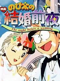 doraemon nobita s the night before a wedding