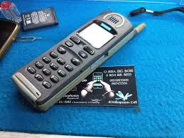 myuniquephones: siemens s10 power