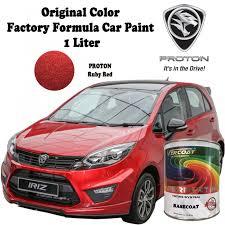 proton ruby red a0218 automotive