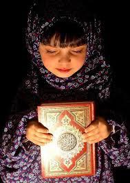 Image result for یاد خدا در کودکان