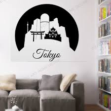 City Skyline Decal Wallpaper Tokyo Of Japan Vinyl Sticker Murals For Living Room Bedroom Mordern Wall Decoration Hand Made Rb 52 Wall Stickers Aliexpress