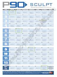 new p90 workout schedule print the