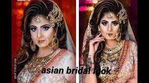 best asian bridal makeup new look