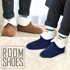 Happy11 Room Slippers Warm Room Shoes Men Gap Dis Child Kids Are For Guarantee Room Shoes Room Boots Long Slippers Warm Goods Boa Mouton Like Swelling For One Year Rakuten