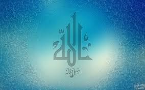 خلفيات اسلامية مجموعة 23 الموصلي خلفيات اسلامية
