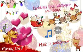 خلفيات عيد الميلاد خلفيات متحركه مع الصوت For Android Apk Download