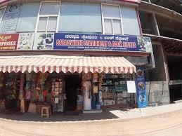 saraswathi stationery book s