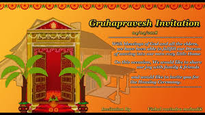 housewarming invitation card gruha