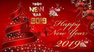 خلفيات صور عام جديد 2019 Happy New Year Hd