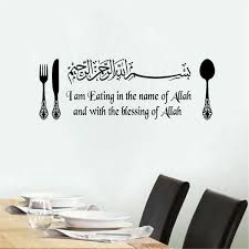 Islamic Wall Art Vinyl Decal Calligraphy Muslim Stickers Car Window Laptop For Sale Online