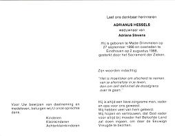 Adrianus Hessels- Adriana Stevens.jpg