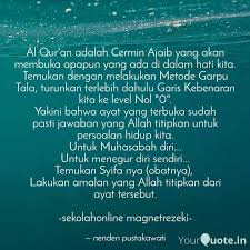 al qur an adalah cermin a quotes writings by nenden