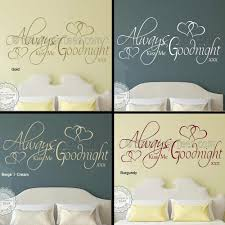 Always Kiss Me Goodnight Bedroom Wall Sticker Romantic Love Quote Decor Decals