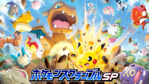 A new Pokémon mobile game just appeared - The Verge