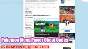Pokemon Mega Power Cheat Codes - Test Cheat Code - YouTube