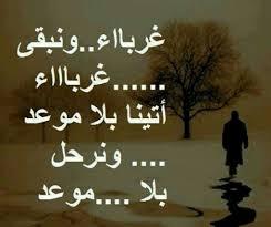 اجمل كلام حزين مزخرف فيس بوك الزخرفة الحديثه مع بوستات فيس بوك