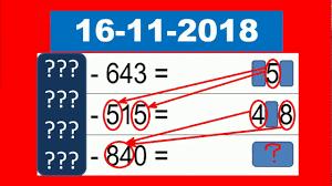 Thai Lottery Sure Tips 16-11-2018 New Fermula 100% wining Chance Part 08 -  YouTube