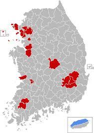 Pandemia di COVID-19 del 2020 in Corea del Sud - Wikipedia