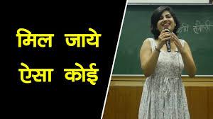 hindi love poetry by himshweta at iit