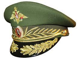 authentic uniform surplus visor cap