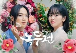 รวมซีรีย์เกาหลีสนุกย้อนยุคที่ต้องดู !!!