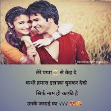 lovediary gf love shayari very
