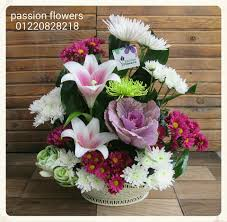 ونقول صباح الخير مين عيز يكسب بوكيه ورد Passion Flowers Egypt