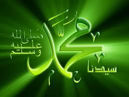 خلفيات اسلامية 3d صور دينيه اسلامية