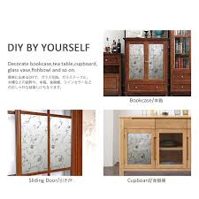 Decorate Frosted Window Stickers Static Cling 90 200cm Cottoncolors Home Decoration Store