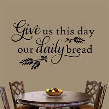 Christian Wall Decal Give Daily Bread Religious Lettering
