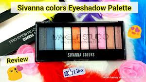 sivanna makeup studio pro eyeshadow
