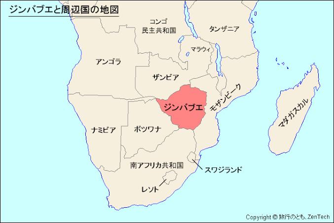 """「ジンバブエ 地図」の画像検索結果"""""""