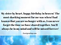best happy birthday in heaven quotes respect love