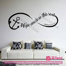 Amazon Com Hope Anchors This Soul Hebrews 6 19 Quote Of Life Removable Vinyl Wall Art Stickers Motivational Wall Art Decals Office School Bedroom Home Decor Religious Quote Wall Decor Handmade