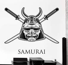 Amazon Com Large Wall Vinyl Decal Samurai Katana Japan Mask Warrior Home Interior Decor Z4265 Lime Green Home Kitchen