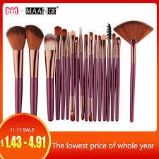 maange 6 15 makeup brushes tool set