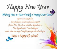 happy new year messages in marathi quote images hd