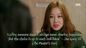 tae gong sil the master s sun korean drama quotes