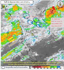 ปริมาณฝนสะสมรายวันจากการประมาณค่าฝนด้วยดาวเทียมอุตุนิยมวิทยา  วิเคราะห์ภาพดาวเทียม วันที่ 06/06/2018 วิเคราะห์ข้อมูลเรดาร์และดาวเทียม  IR-Himawari IR-FY2G IR-FY2E MSLP Rain DailyRain Temperature Wind200 Wind300  เรดาร์เชียงราย เรดาร์เพชรบูรณ์ เรดาร์ ...