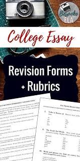 college essay revision forms rubrics