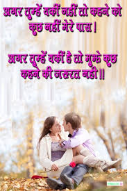 60 hindi shayari on friendship dosti